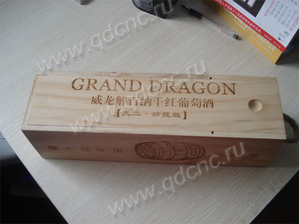 wooden wine box engraving