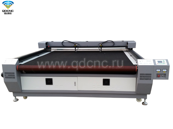 QD-C2010/QD-C2016 Fabric Laser Cutting Machine(cutting width 2000mm)